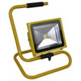Red Arrow LED Floodlight 30W Yellow Body Yellow Head 110V