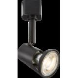 Knightsbridge 230V GU10 Track Spotlight - Black