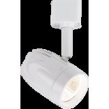 Knightsbridge 230V 9W LED Track Spotlight White - Warm White